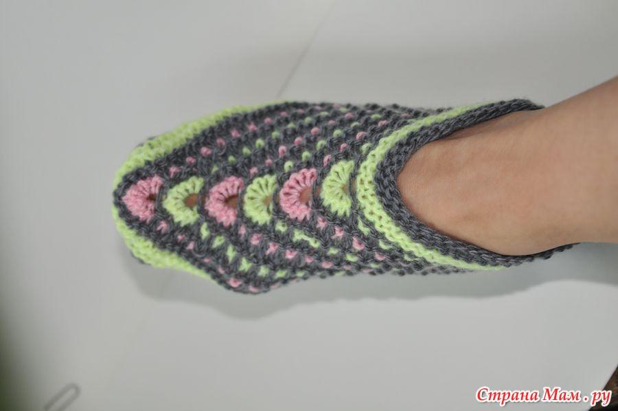 вязание пинеток для взрослых.