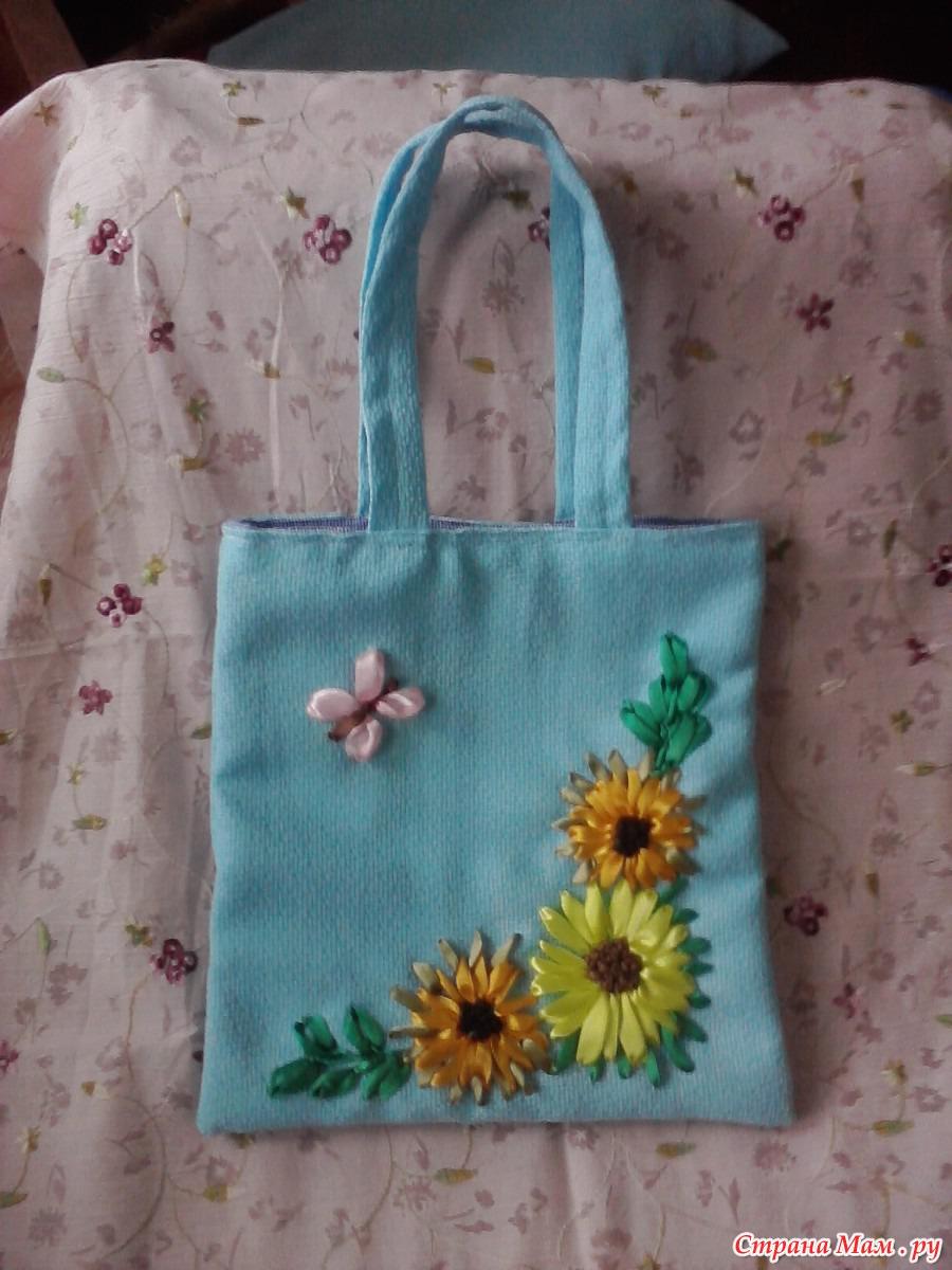 Детская сумочка вышивка