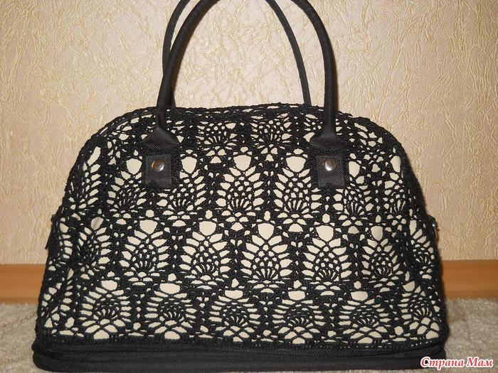 Обновление старой сумки