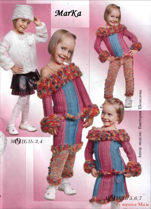 Схема вязания детской желетки для девочки
