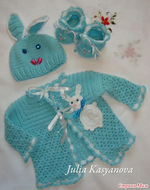 Вязание крючком и спицами схемы и модели бесплатно для новорожденных. вязание крючком для новорожденных ведомость...
