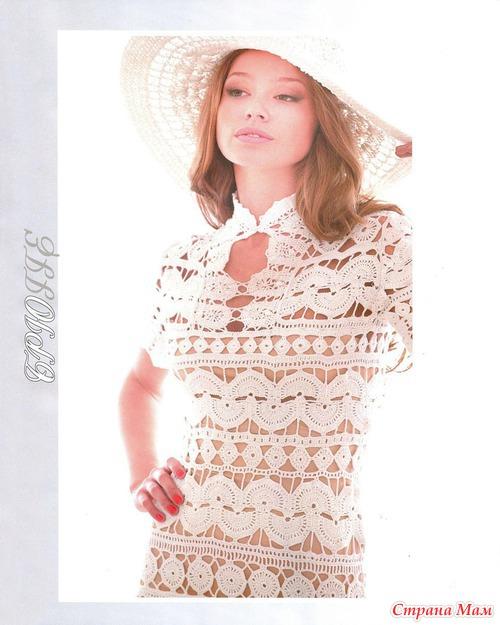 Платье из Журнала Мод.