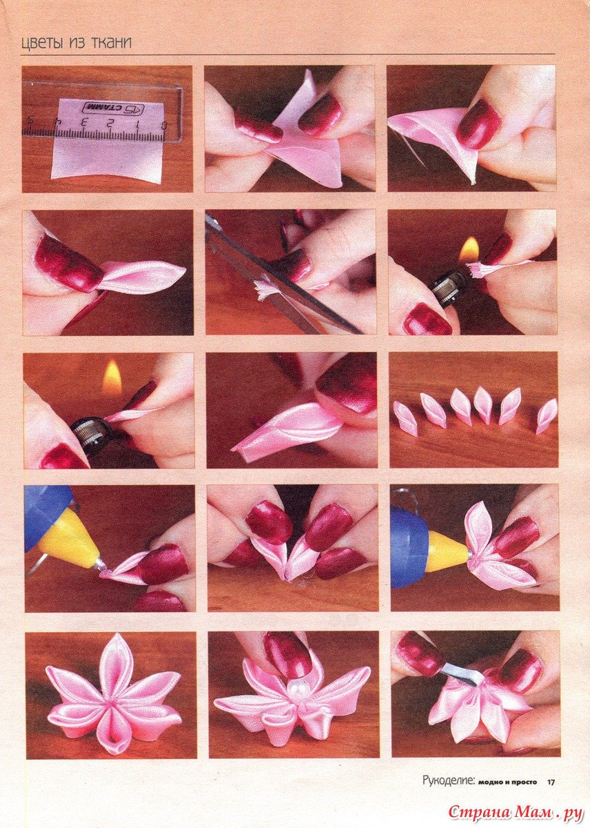 Как сделать цветок канзаши из ленты 59