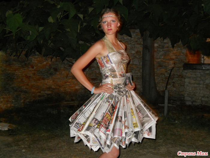 Платье из газеты своими руками как сделать видео