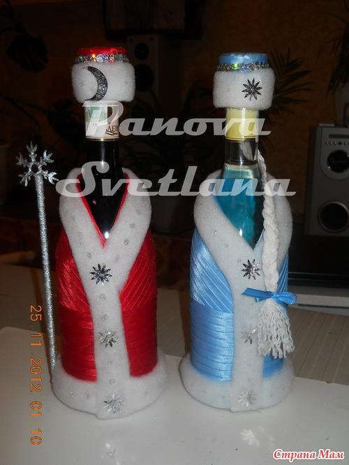 Костюм деда мороза на бутылку своими руками