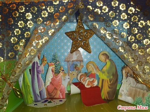 Поделка на конкурс рождественская звезда