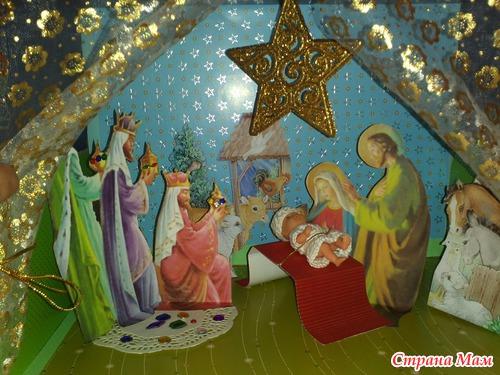 Поделки своими руками на тему рождество христова