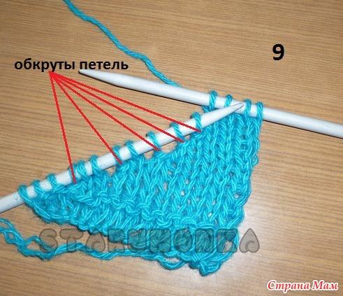Как сделать плавный переход вязание спицами