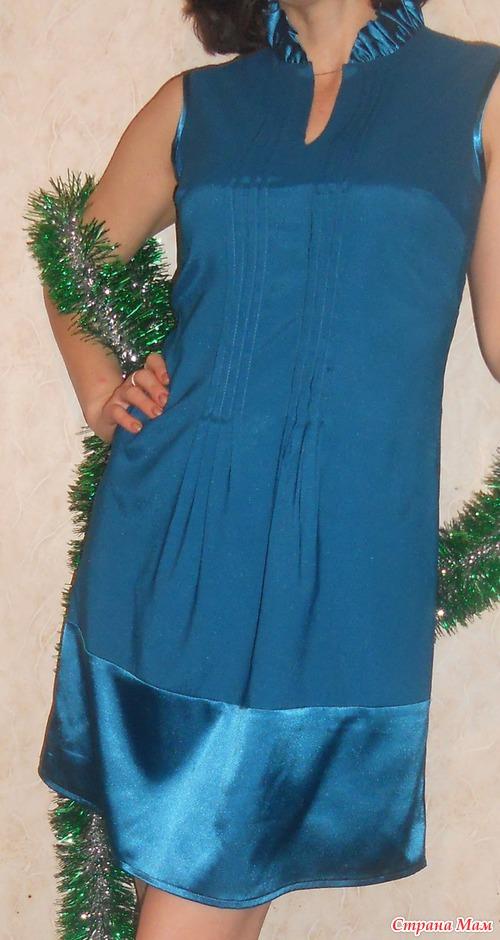 Платье комбинированное своими руками 67