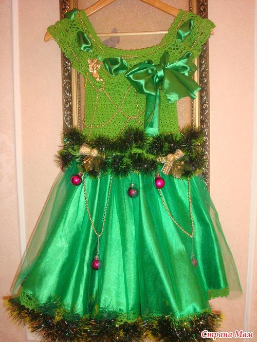 Новогоднее платье сшить для 709