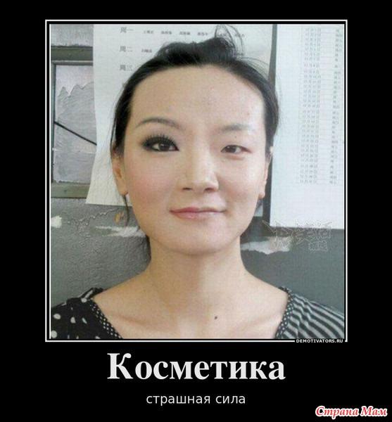 kak-otdrochit-muzhu