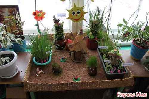 Поделки на тему мой сад и огород 848