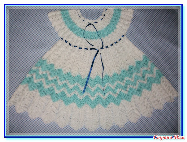 платье для юниоров 1 город тверь