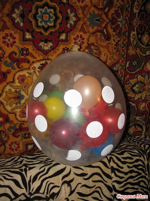طريقة عمل بالون داخل بالون للاطفال 3428167_69958-650x65