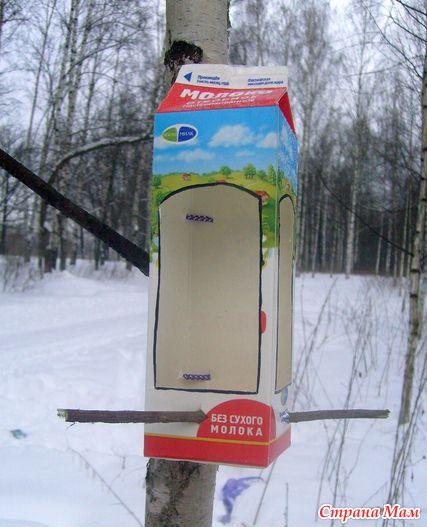 можно сделать и из коробки из под молока.
