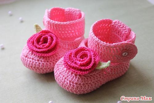 МК. Туфельки для маленькой леди.