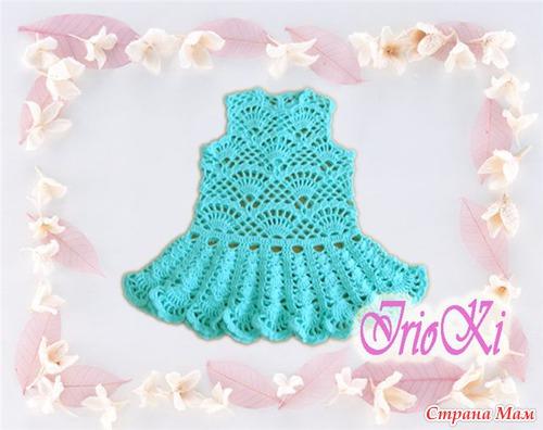 Платье цвета ментол