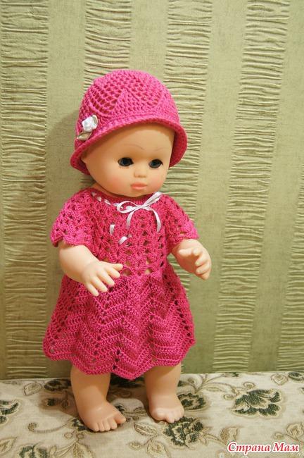 Купальник для куклы вязаный
