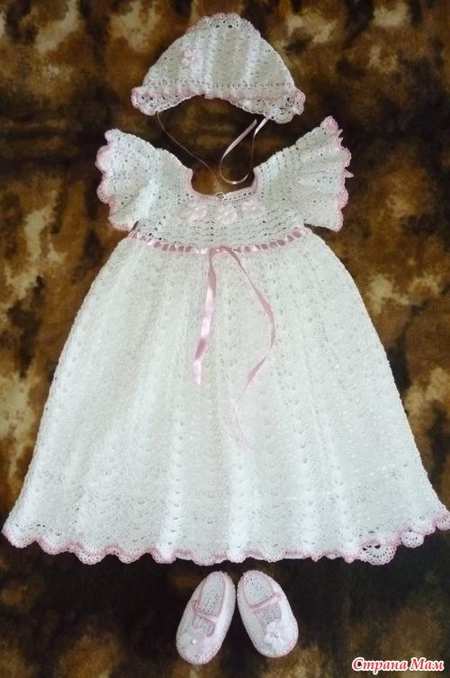 Vestido De Bautizo Para Nina En Crochet