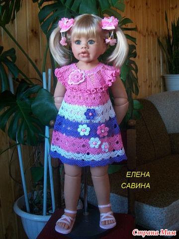 разноцветное платье Елены Савиной