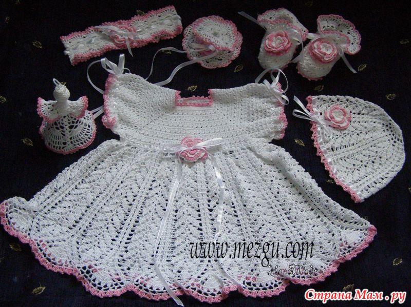 Платья осинка детское вязание спицами