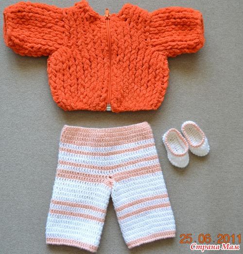 костюмчик для новорожденного вязанный крючком