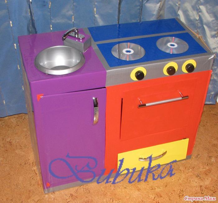 Газовая плита из коробки своими руками для детей фото 20
