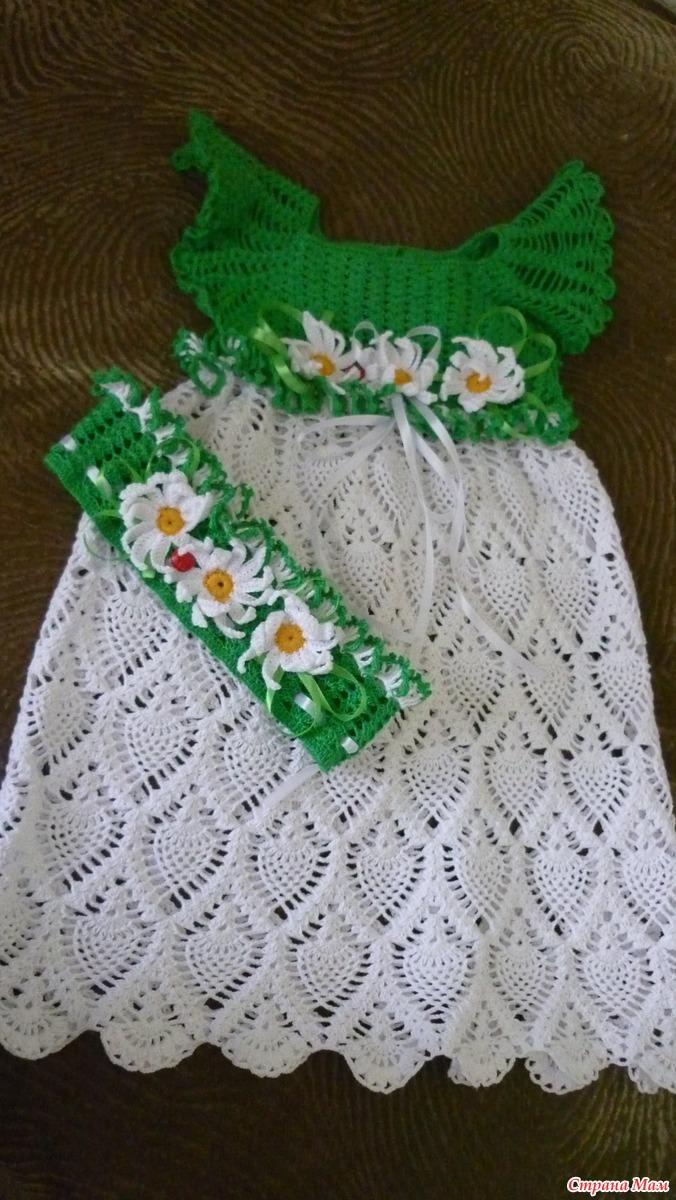 Ажурное детское платье крючком