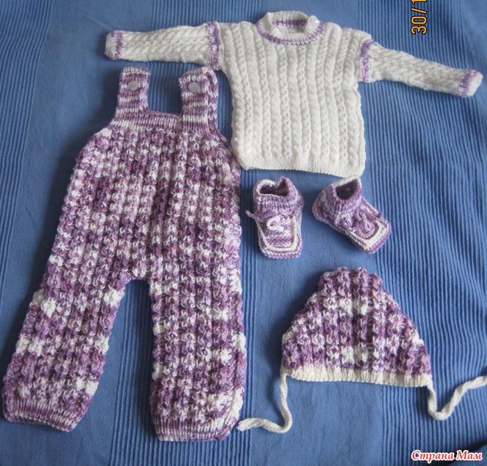 Вязаный детский костюмчик своими руками
