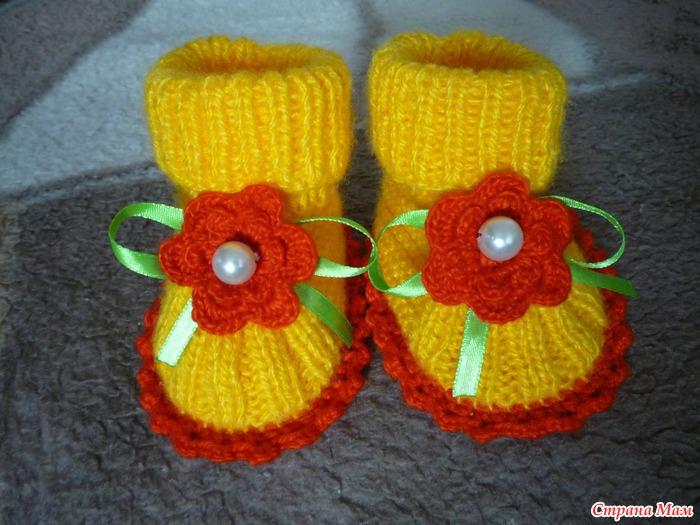 Вязание спицами желтые пинетки