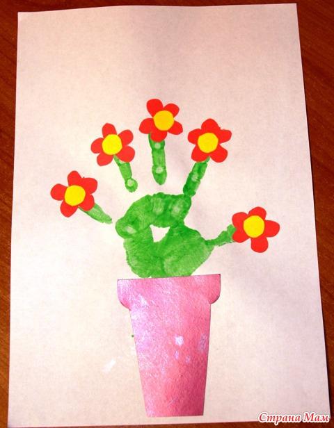 Открытки нарисовать с детьми своими руками 401