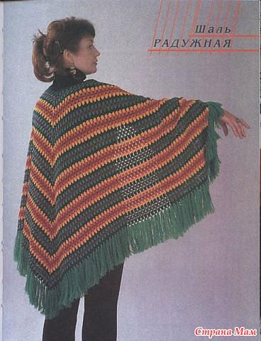 Вязанные крючком шарфы палантины схемы