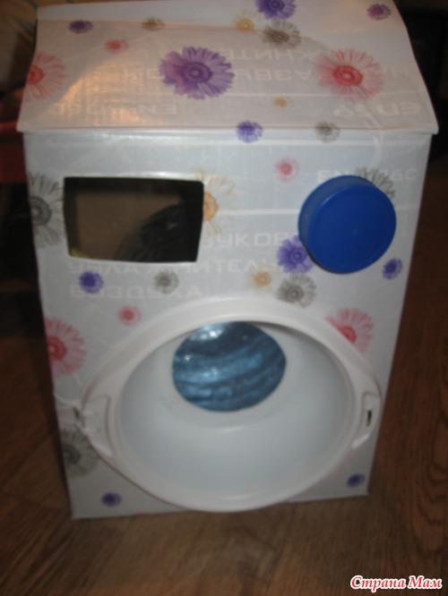 Как сделать стиральную машину своими руками из коробки