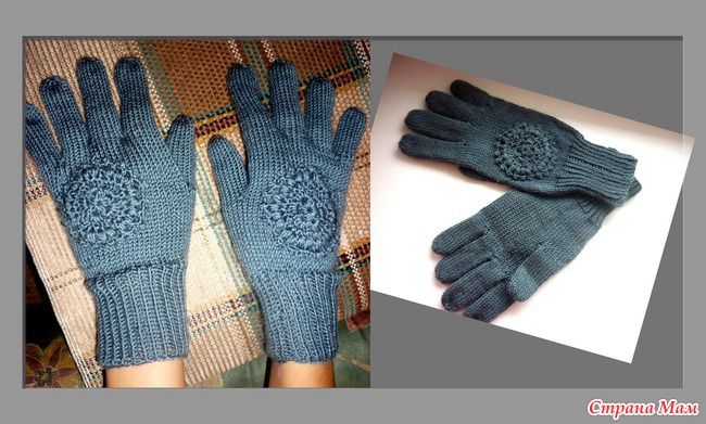 перчатки седова