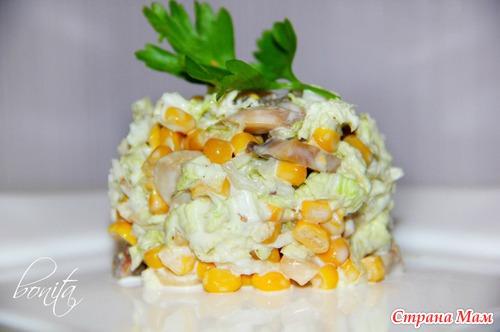 Салат нежность фото рецепт