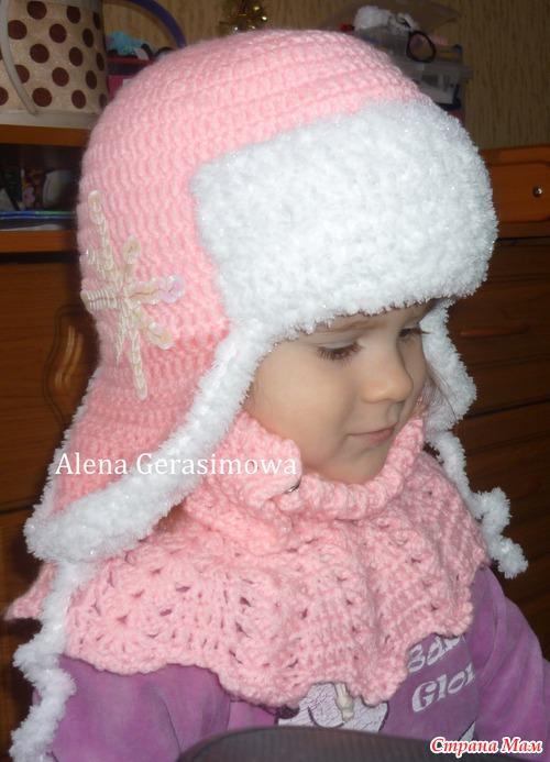 Вот моя шапка ушанка для моей