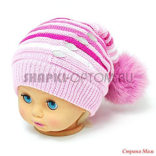 欣赏:好看又可爱的护耳儿童帽子(二)