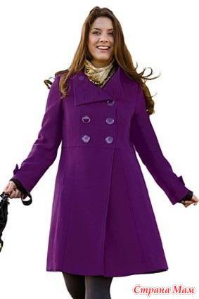 Пальто то что нужно оно и стильно и