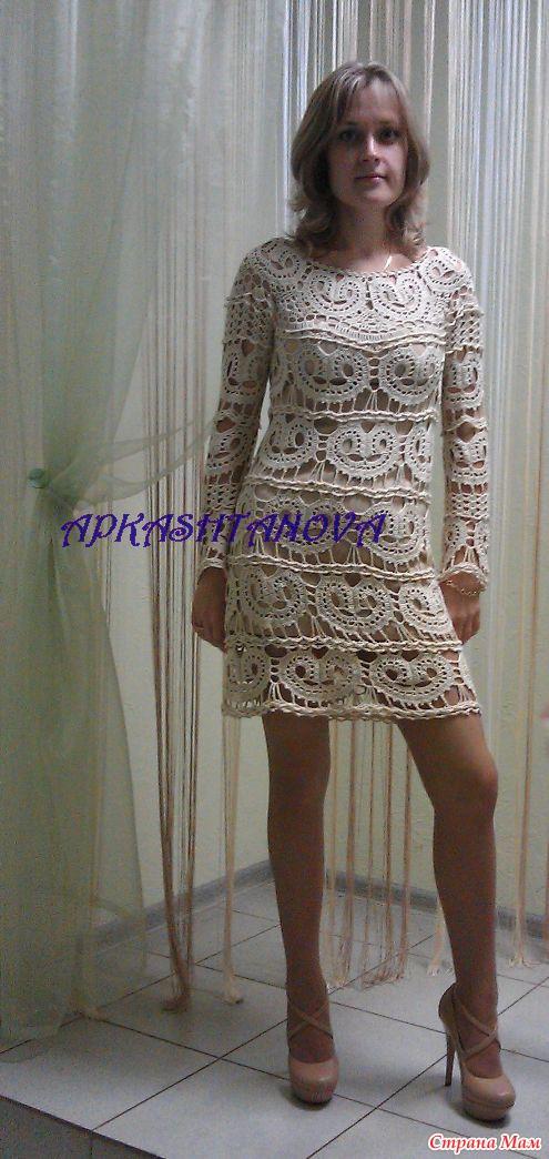 Платье ванессы сердечки