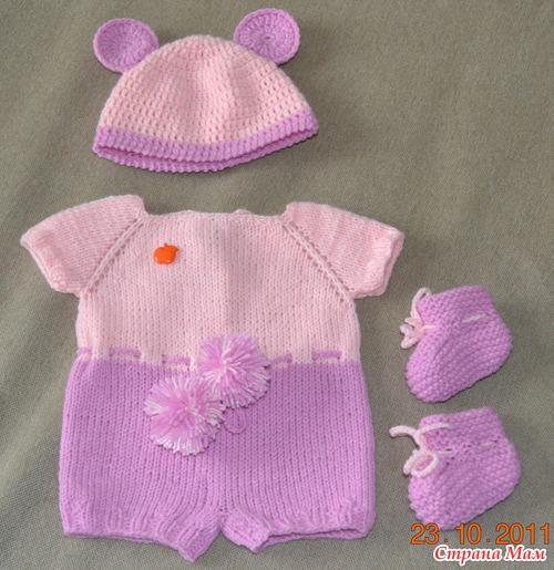 Вязаные пинетки для беби борн