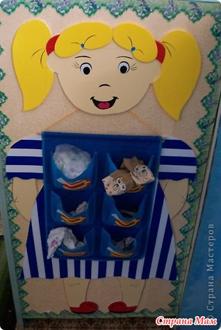 Потеряшки в детский сад своими руками