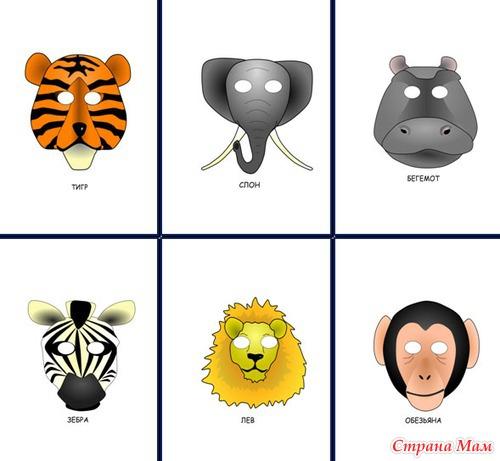 Тэги маски животных