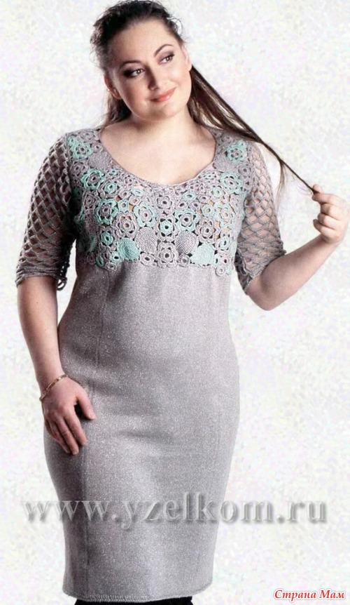 Вязание модно и просто.Спецвыпуск.  Вязаная одежда для солидных дам 2/2010 год.  Все картинки кликабельны.