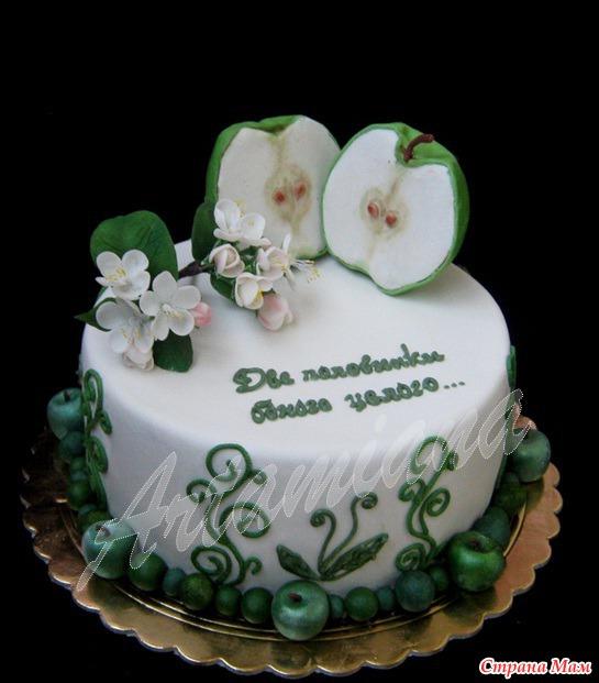 Торт на годовщину свадьбы яблочки
