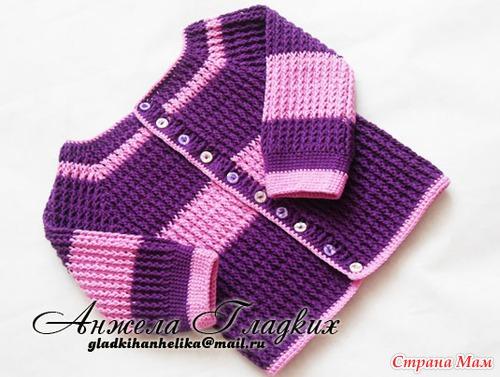 «Жакет цвета фиолет»свяжем вместе!!!
