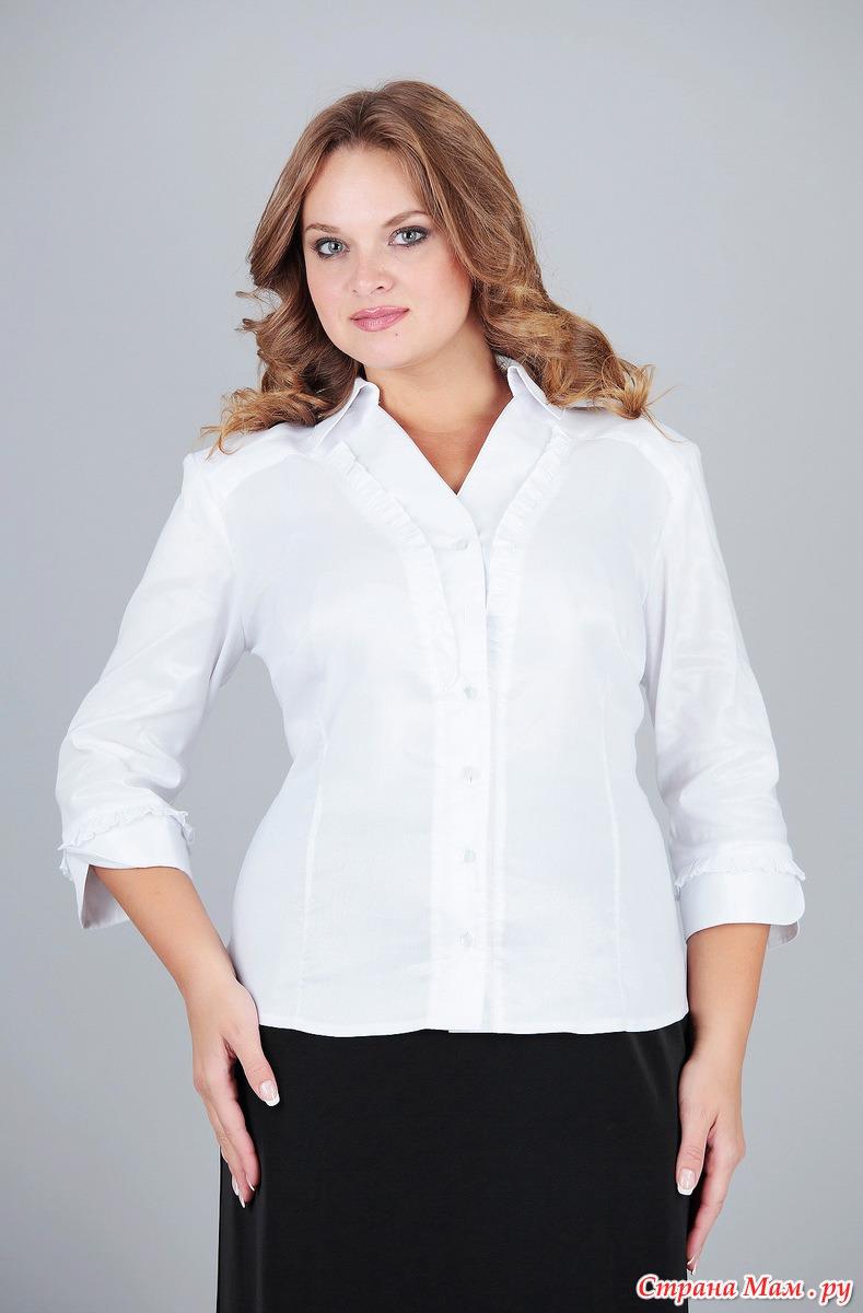Белая Блузка 52 Размер Купить В