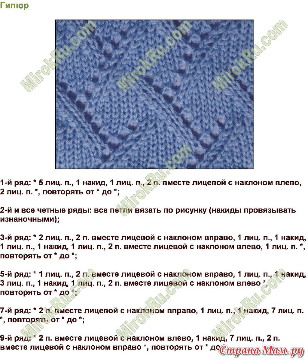 Вязание пледов крючком - схемы