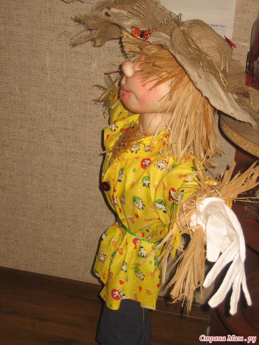 Чучело в детский сад своими руками фото