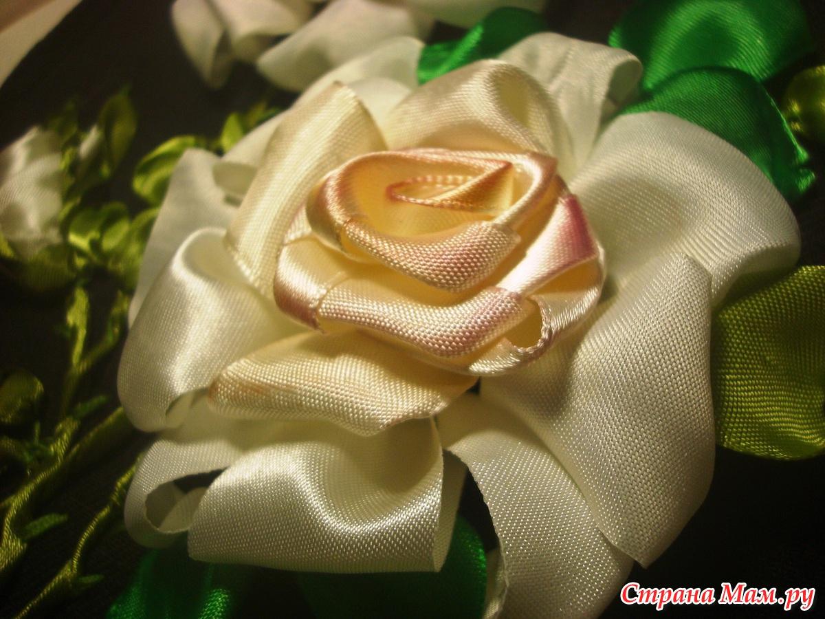 Вышивка лентами бутон розы из ленты