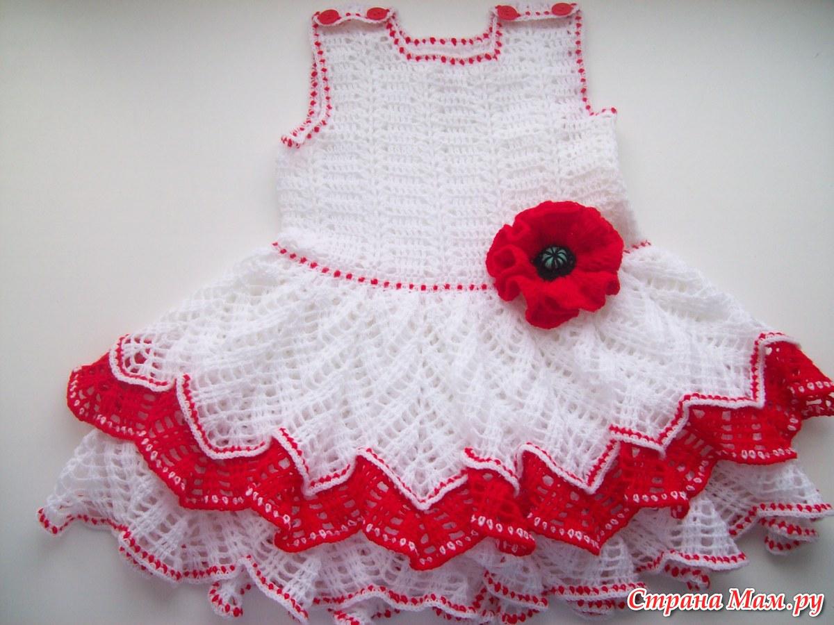 儿童玫瑰裙 - maomao - 我随心动